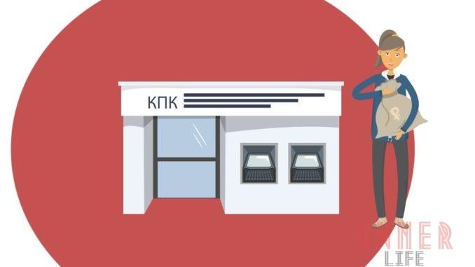 Кредитные карты онлайн заявка с доставкой на дом без справок и поручителей